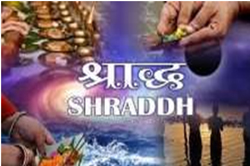SHRADDH GROUP PUJA#2